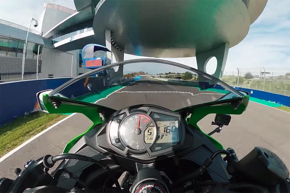 Kawasaki ZX 25R